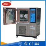 漢中變頻器可程式恆溫恆溼試驗機 恆溫恆溼試驗箱原理