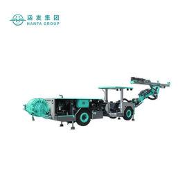 HFJ11地下单臂掘进系列钻机