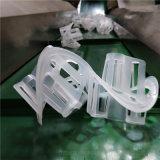化肥厂用Dg76PP海尔环气体净化聚丙烯海尔环填料