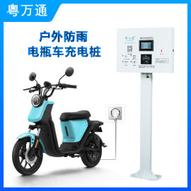 电瓶车充电桩,液晶屏电瓶车充电站