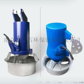 碳钢潜水搅拌机 QJB潜水搅拌机