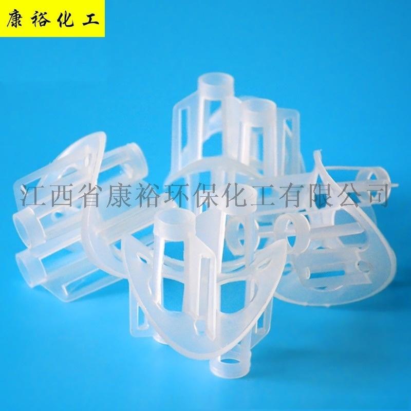 DN50mm塑料海尔环填料全新PP材质塑料填料