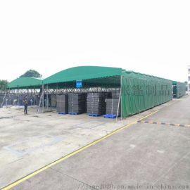 大型户外活动雨篷工厂仓储推拉遮阳篷临时卸货挡雨棚
