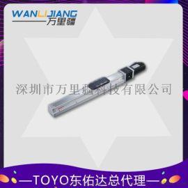 供应台湾TOYO东佑达GTH4轨道内嵌式滑台