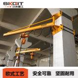 kbk牆壁吊 kbk懸臂吊 軌道式懸臂吊起重機