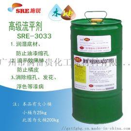 SRE-L033光油面漆油墨水油通用有机硅流平剂