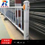 交通黄金道路护栏 铁艺市政护栏安装