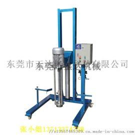 佛山直供实验室分散机 化工原料分散机 胶水分散机