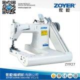 臂式雙鏈環縫機系列ZY927