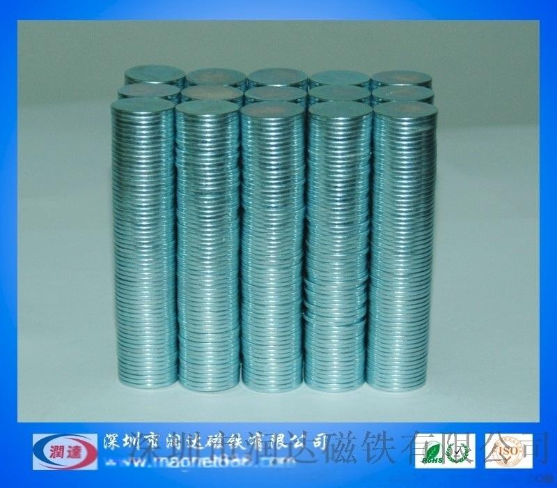 廣東深圳強力磁鐵廠家可定製