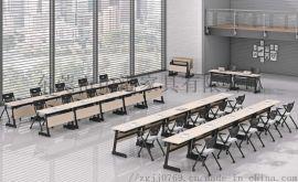 工厂直供可移动折叠培训桌办公会议桌学生课桌椅组合