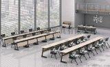 工廠直供可移動摺疊培訓桌辦公會議桌學生課桌椅組合