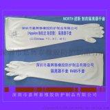 RABS手套、制药灌装设备RABS手套、药厂灌封设备上的RABS手套