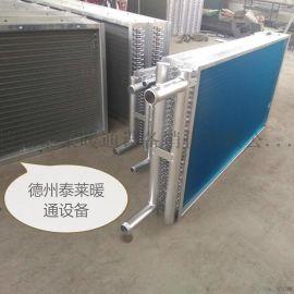 风机盘管冷却器加工铜管铝翅片表冷器/换热器