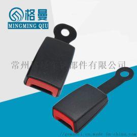 汽车安全带插座 座椅保险带抠头 安全带锁扣