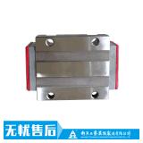 GGB20導軌滑塊 滾珠導軌滑塊 南京工藝導軌滑塊