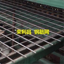 钢筋焊接网片,钢筋建筑网厂家,混凝土钢筋网价格