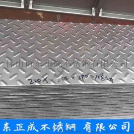 河源201不锈钢防滑板,工业不锈钢防滑板加工剪板