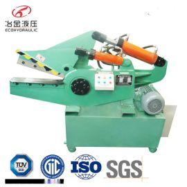 江苏厂家油压剪铁机 废铁板剪切机
