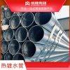 广西热镀水管大棚厂房用管圆管 国标