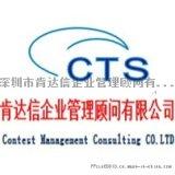 ISO22163认证咨询,铁路行业巨大的发展潜力