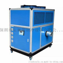 工业冷风机  循环风制冷机