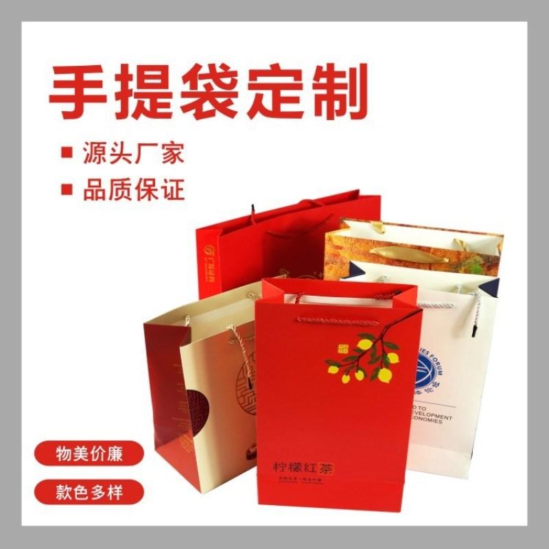 礼品包装袋环保购物袋手提袋白卡纸彩印节日手挽袋