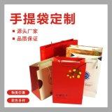 禮品包裝袋環保購物袋手提袋白卡紙彩印節日手挽袋