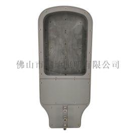压铸铝LED路灯外壳佛山直销80-100W路灯外壳