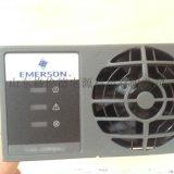 艾默生R48-2000A3維諦電源整流模組