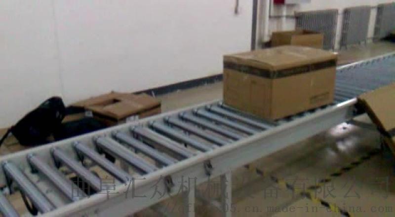 水平滚筒线 积放式辊筒输送线 六九重工 动力滚筒线