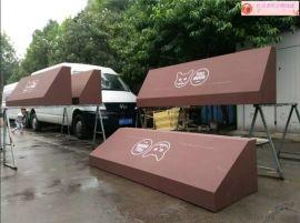 定做雨篷-推拉棚-遮阳篷-上海轩誉雨篷厂家
