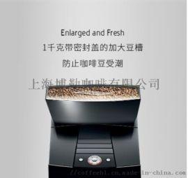 瑞士进口JURA/优瑞 GIGA X3c 全自动咖啡机