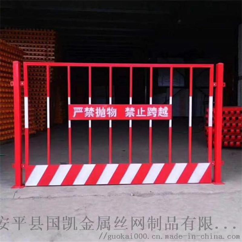 防護安全防護網電梯井口 基坑  電梯門