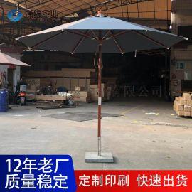 木架中柱伞,户外庭院伞 木架,工厂定制批发