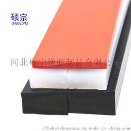 矩形密封条 硅胶方形密封条 异型硅胶密封条
