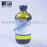 餾程校準標油、汽油餾程標油、柴油餾程標油