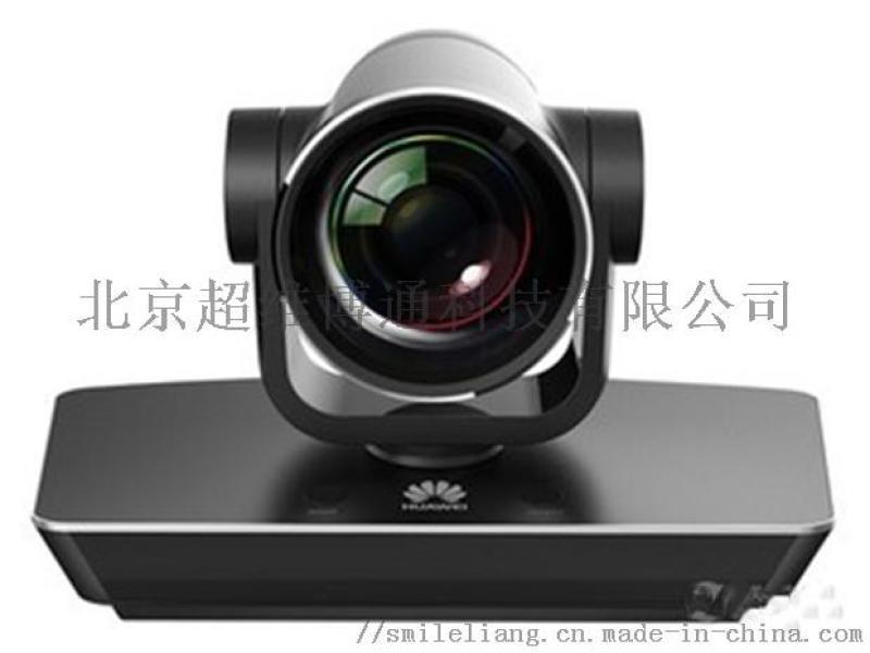 華爲VPC800-4K高清攝像頭維修