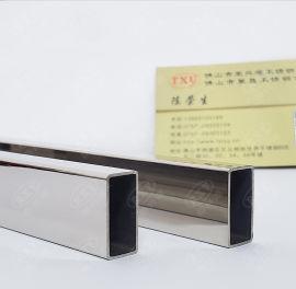佛山304不锈钢矩形管长方形管方管镀色