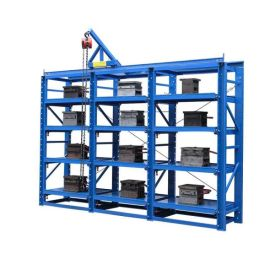 莱西全开模具货架XSMJ1海阳钢制模具货架厂家直销
