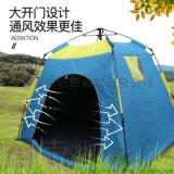 帳篷戶外自駕遊自動棉帳篷防風防寒冰釣保暖