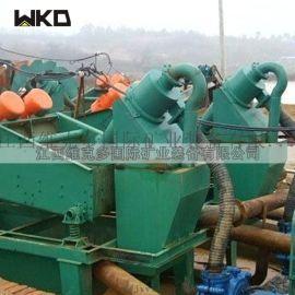 新款细沙回收机 细沙提取回收设备厂家 脱水筛