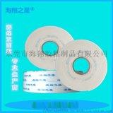 海綿膠帶 定製各種厚度泡棉雙面膠