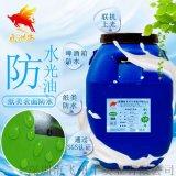 水性防水光油纸类印刷