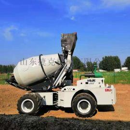 捷克出售2.6方自上料搅拌车 小型混凝土运输罐车