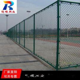 江苏现货体育场围栏勾花网