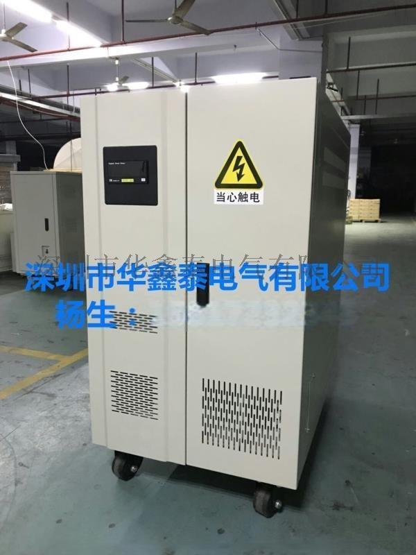 北京200KVA穩壓電源 200KW大功率穩壓器