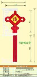 1.6米單耳帶廣告流蘇LED中國結燈