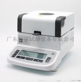 卤素水分仪 塑胶颗粒水分测定 快速水分测定仪