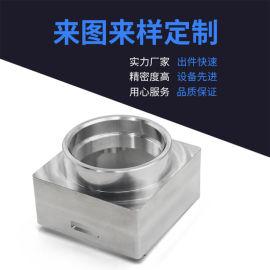CNC加工铝合金机加工精密零件 光学设备配件定制